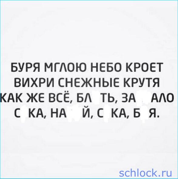 Гневное послание Ольги Жемчуговой!