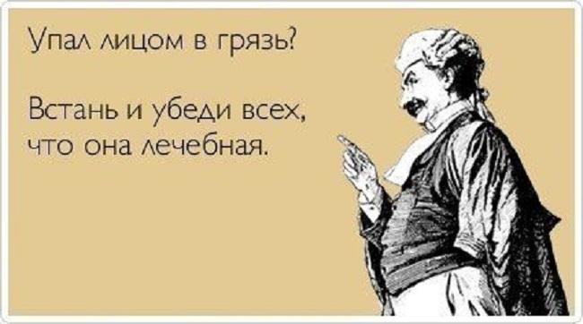 """""""Сенсационное разоблачение"""" от Михайловского!"""