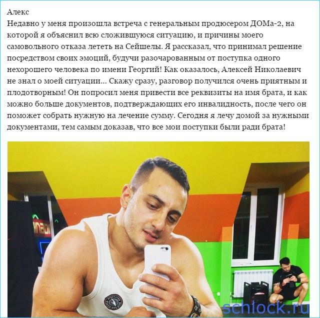 Михайловский поможет собрать нужную на лечение сумму!