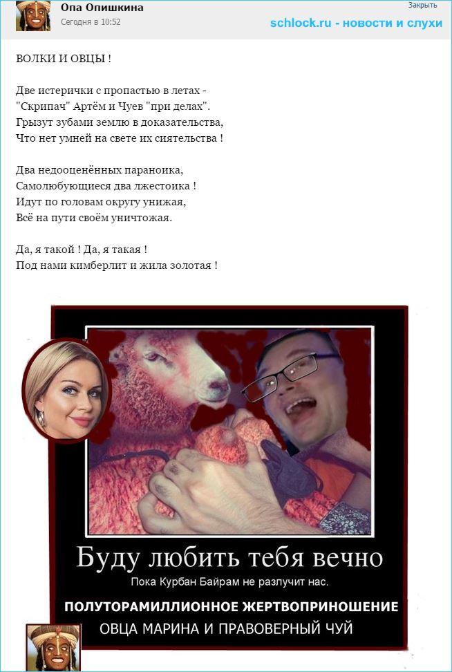 """""""Скрипач"""" Артём и Чуев """"при делах"""""""