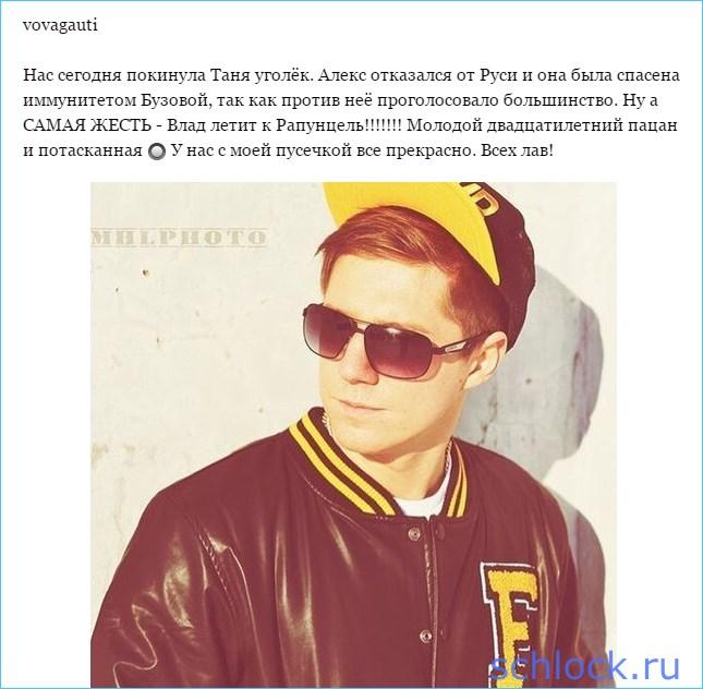 Алекс отказался от 100 000 рублей?!