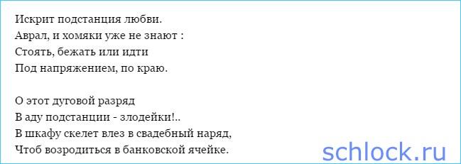 sshot-1004