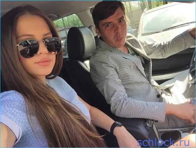 Кузин и Артемова поехали в ЗАГС!