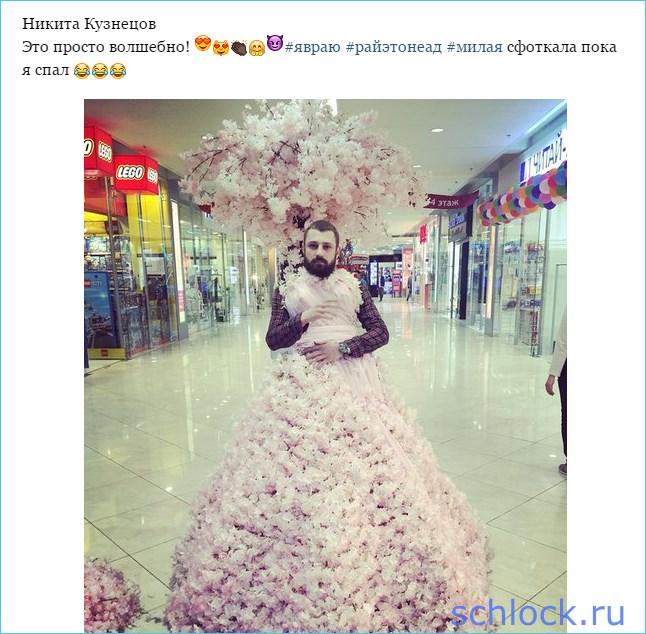 Цветущий Кузнецов