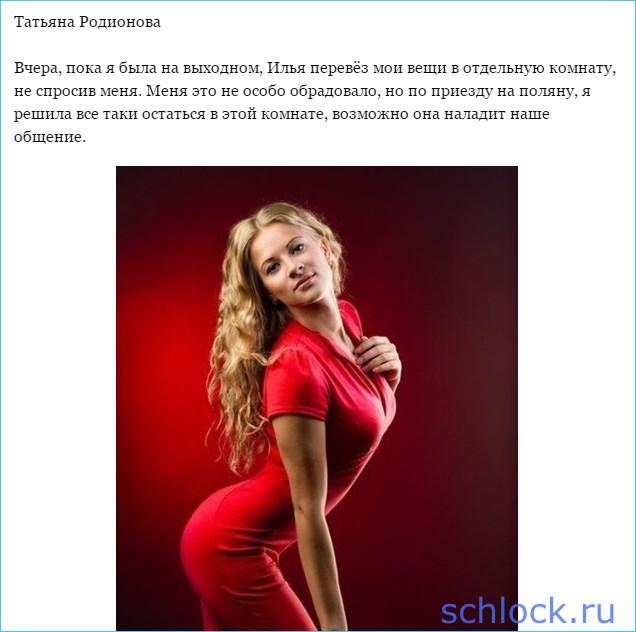 Новая любовь Яббарова