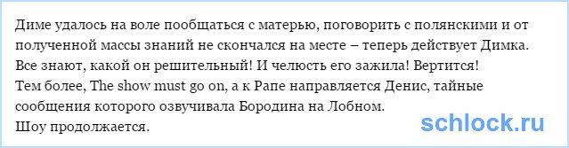 Обмен Ольги Р. на Ольгу Р.