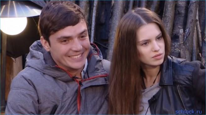 Почти свадьба Кузина и Артемовой