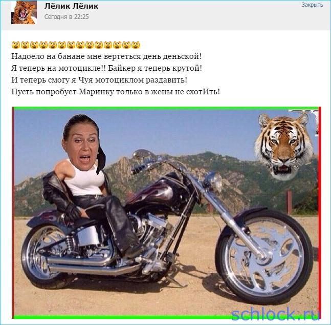 Смогу я Чуя мотоциклом раздавить!