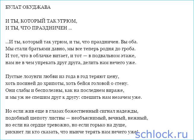 Наталия Бичан - мамзель Куку