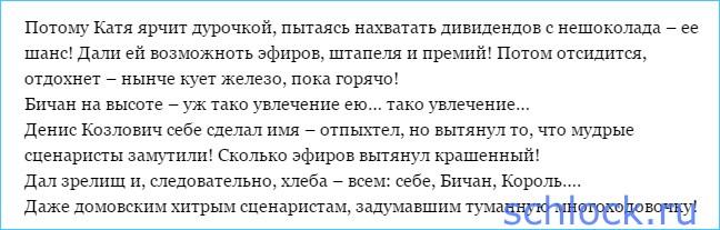 sshot-1998