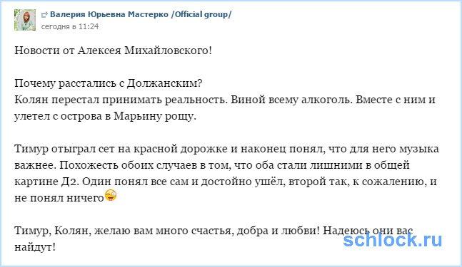 Новости от Алексея Михайловского!