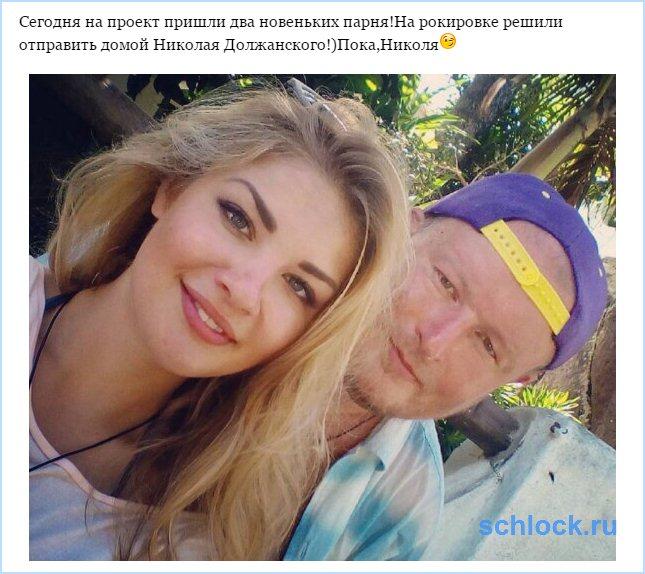 Николая Должанского отправили за ворота?!