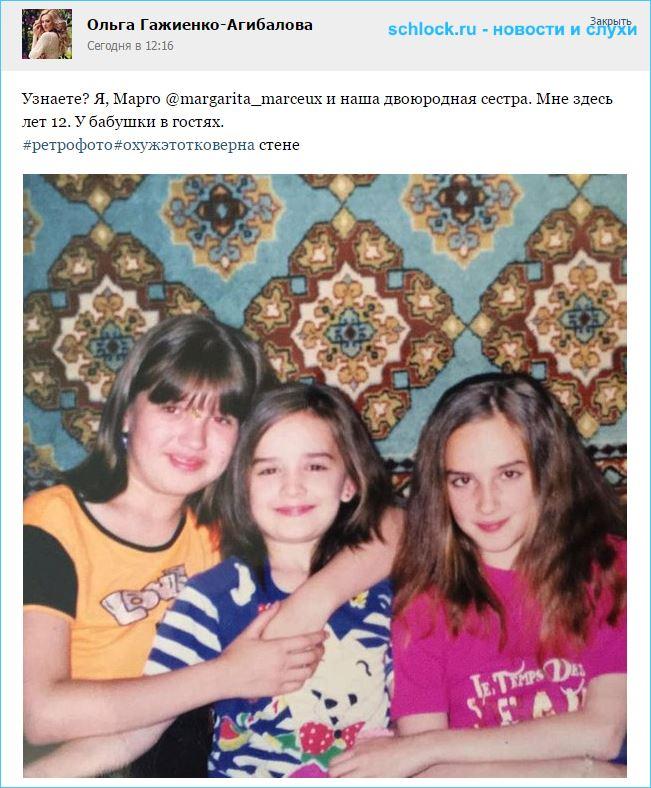 Ольга Агибалова в 12 лет