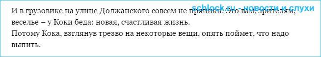 sshot-7