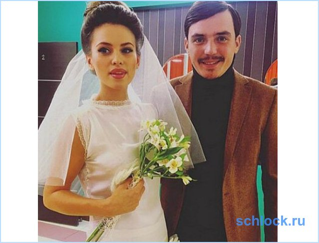 Почему Кузин медлит со свадьбой?