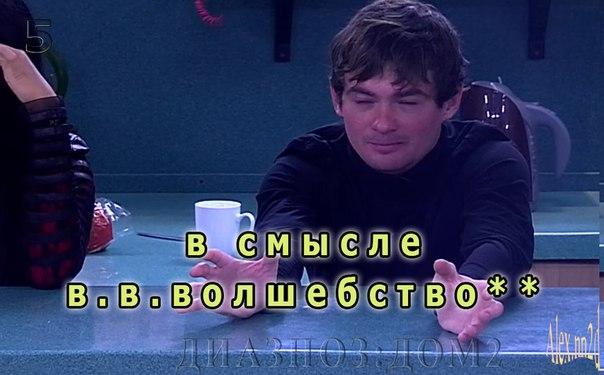 """""""Постельные страдания """" Шурупа об косяк!"""
