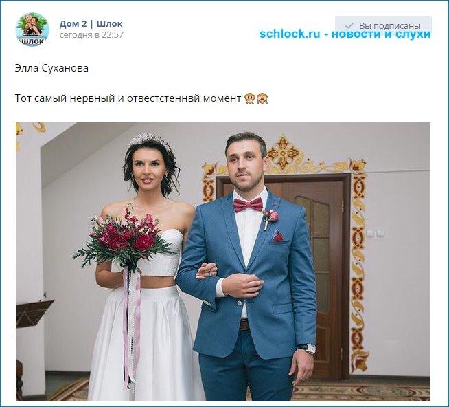 Элла Суханова. Тот самый...
