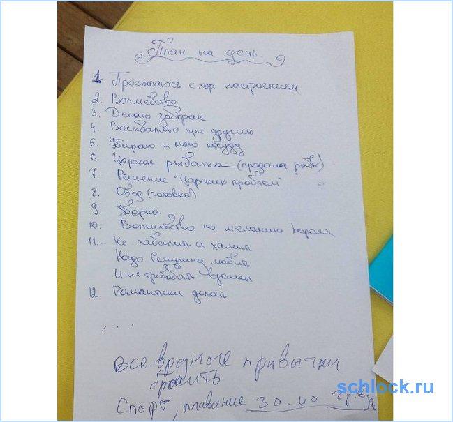 Вы бы согласились на такой список обязанностей?