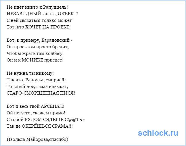 sshot-133