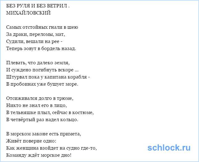 sshot-1394