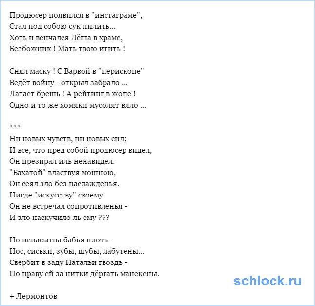 sshot-1395