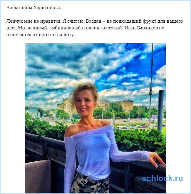 Богдан – не подходящий фрукт для шоу
