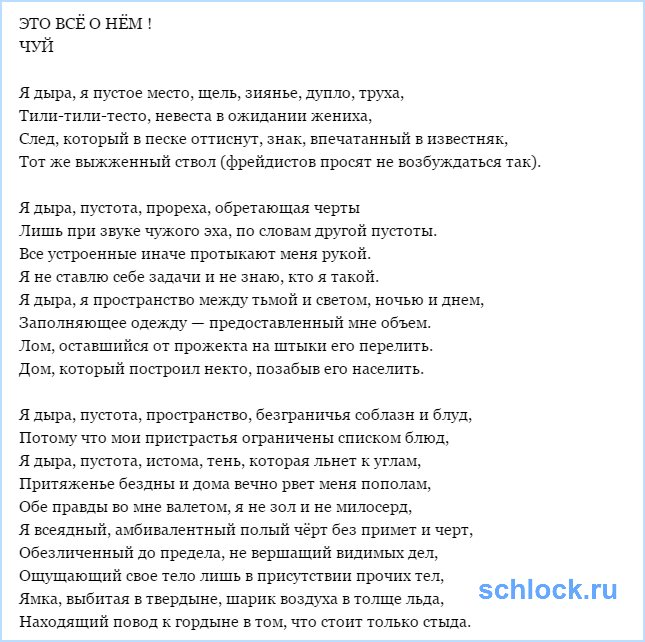 sshot-1436