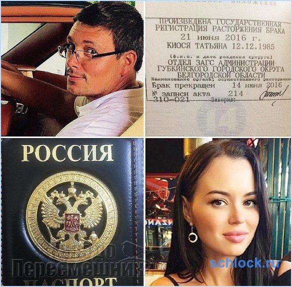 """""""Завидный"""" холостяк Чуев"""