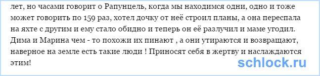 Новости от Татьяны Владимировны (7 июня)
