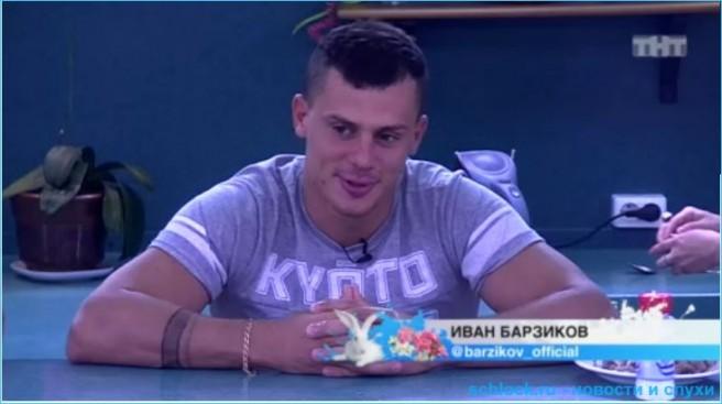 Провокатор или отдых Барзикова?