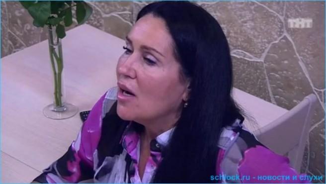 Афромать срочно покинула телепроект дом 2