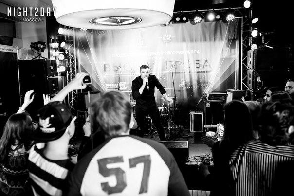 Олег Маями в Rose Bar (11 июля)