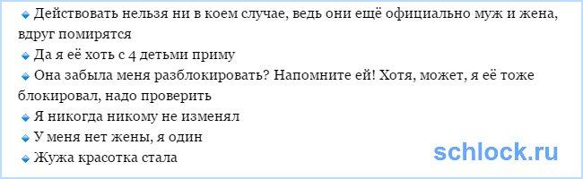 Михаил Терехин в Periscope (19 июля)