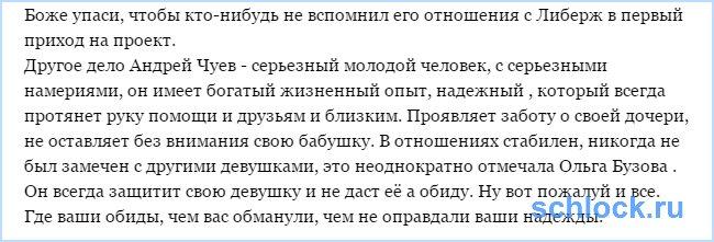 Татьяна Владимировна заболела?