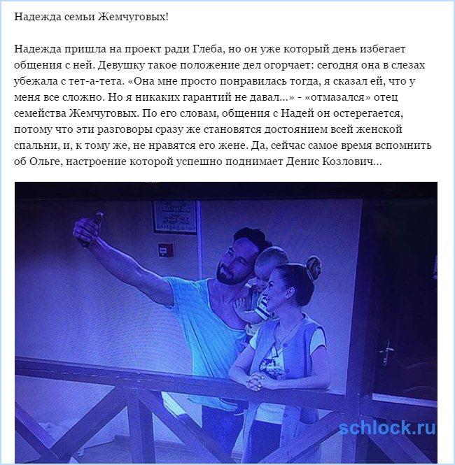 Надежда семьи Жемчуговых!