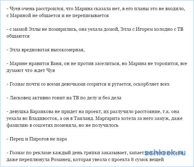 Татьяна Владимировна в перископе (4 июня)