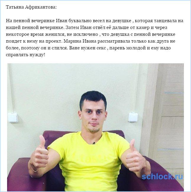 Барзиков женился?!
