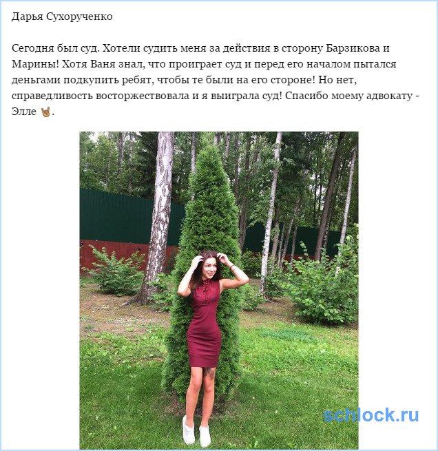 Барзиков пытался подкупить присяжных