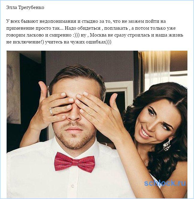 Элла Суханова. Надо обидеться и поплакать