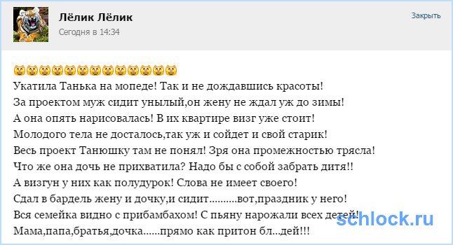 Никто на Гозю не повелся, лишь Иванов развелся!