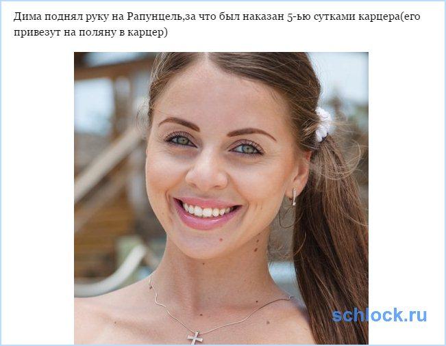 Дмитренко срочно вылетает на поляну
