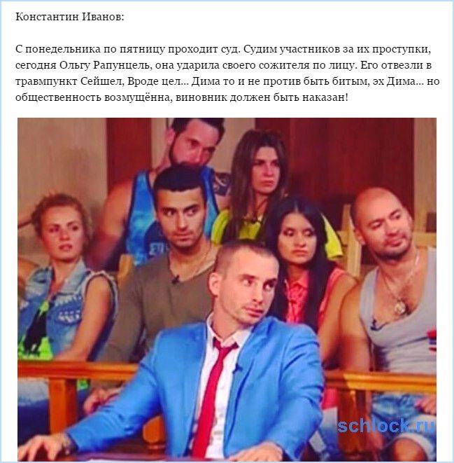 Дмитренко отвезли в травмпункт Сейшел