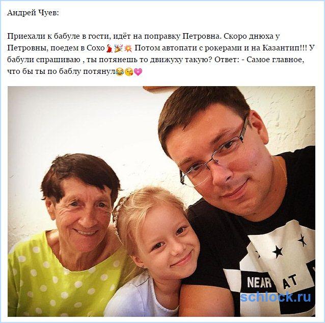 Петровна идет на поправку