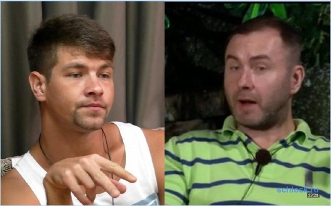 Психолог и Дмитренко – опять совпадение?