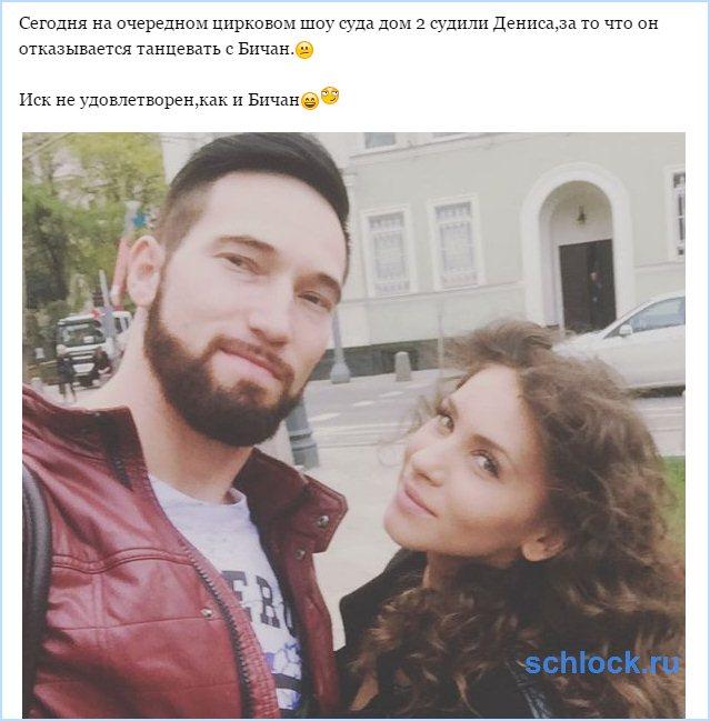 Сегодня судили Дениса Козловича