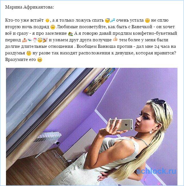 Ультиматум от Барзикова