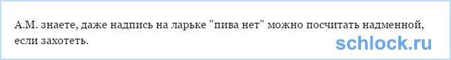 Михайловский отвечает на вопросы (1 июля)