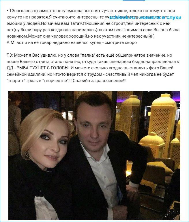 Михайловский отвечает на вопросы телезрителей