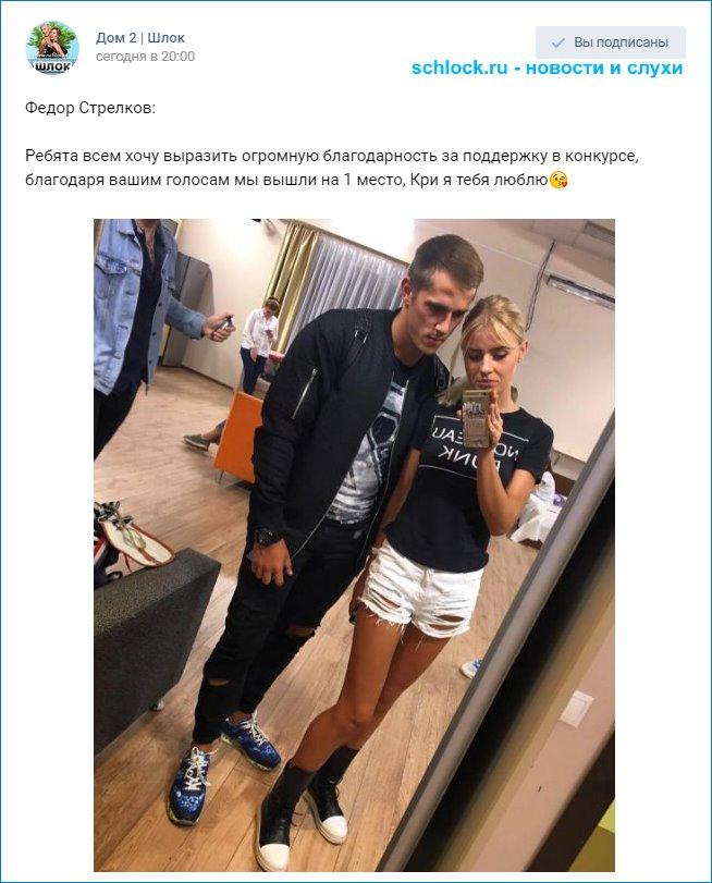 Федор Стрелков. Мы на первом месте
