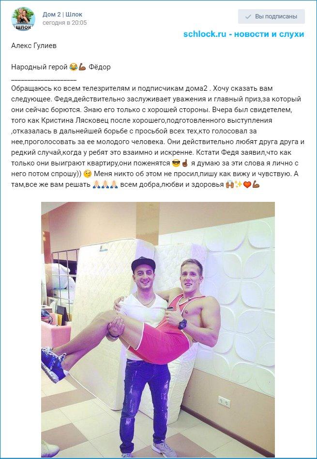 Народный герой 😂💪🏾 Фёдор